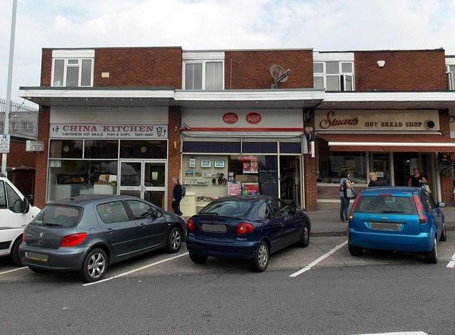 Killay Post Office, Swansea