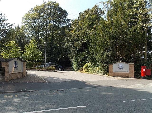 Brook Lane entrance to Alderley Edge School for Girls