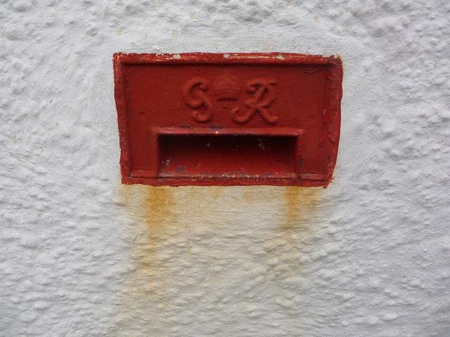 Scarinish: postbox № PA77 148