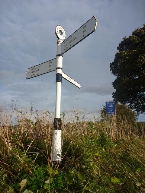 East Lothian County Council Fingerposts : Hopes Road-end