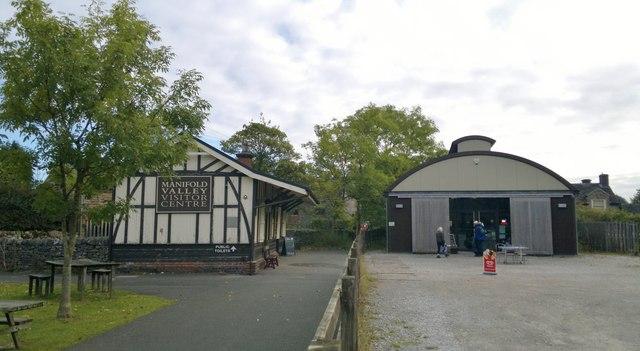 Manifold Valley Visitor Centre