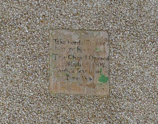 Stone Plaque, former Chapel on High Street, Whixley