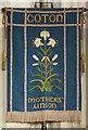 TL4058 : St Peter, Coton - MU banner by John Salmon