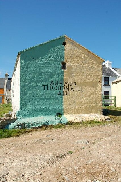 Storehouse, West Town, Tory Island - Baile Thiar, Oileán Thoraí