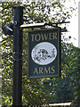 TQ5793 : Tower Arms Public House sign by Adrian Cable