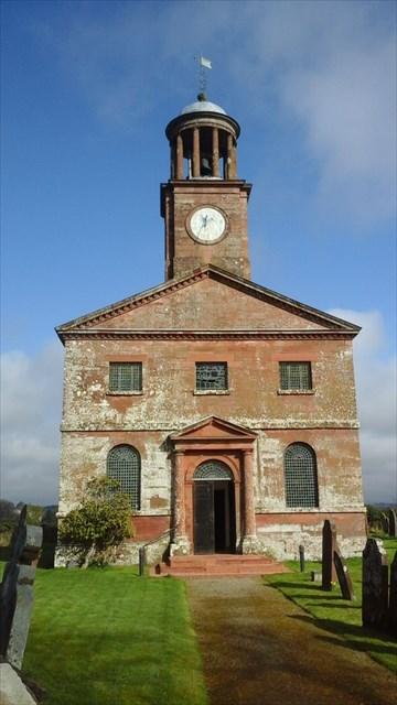 St Andrew's Church, Kirkandrews-Upon-Esk