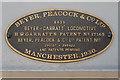 SJ8397 : Beyer Garratt Locomotive - Maker's Plate by David Dixon