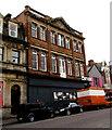 SZ0891 : Canvas Loft Bar, Bournemouth by Jaggery