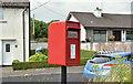 J4348 : Pressed-steel postbox (BT30 204), Teconnaught near Annacloy (July 2016) by Albert Bridge