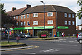 Dist:0.2km<br/>The Co-op on the Broadway in New Haw.