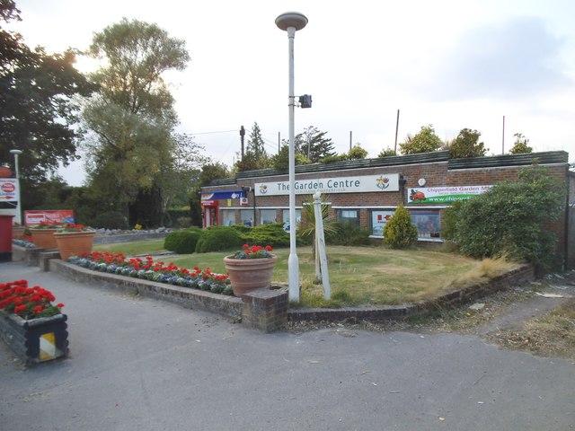 chipperfield garden centre david howard geograph