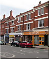 SO9198 : Al Rayan, Broad Street, Wolverhampton  by Jaggery