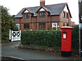SJ4462 : Elizabeth II postbox on Saighton Lane, Saighton by JThomas