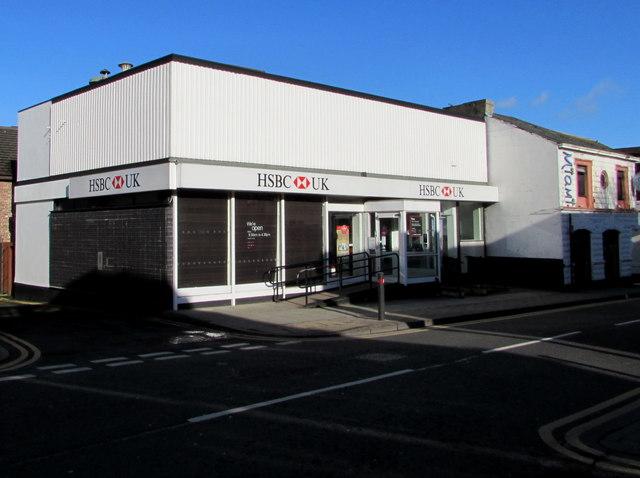 Hsbc Retail Services Kawasaki Login
