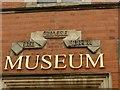 SK7519 : Inscription, Melton Carnegie Museum by Alan Murray-Rust
