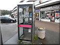 SU8996 : KX100 Telephone Box at Hazlemere Park Parade by David Hillas