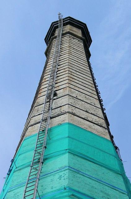 Bailey Hall Mill chimney, Halifax