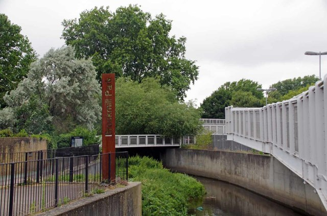 Entrance to Brookmill Park