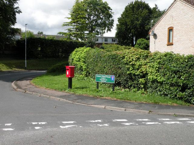 Green Head Road, Swaffham Prior
