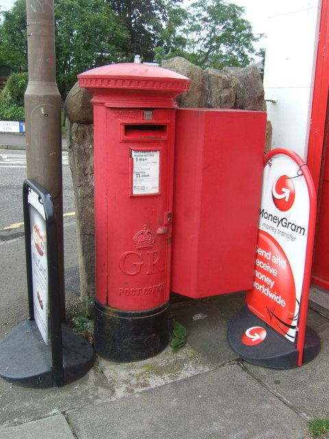 George V postbox on Blackford Avenue, Edinburgh EH9