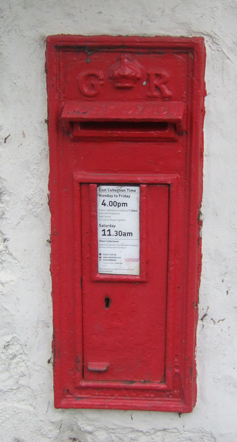 George V postbox on Biggar Road