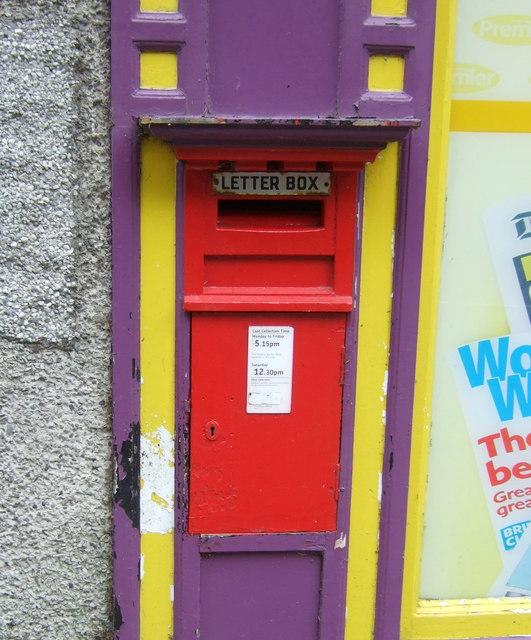 Postbox, Walkerburn Post Office
