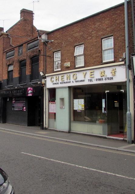 Cheng Ye, 61 Lowesmoor, Worcester