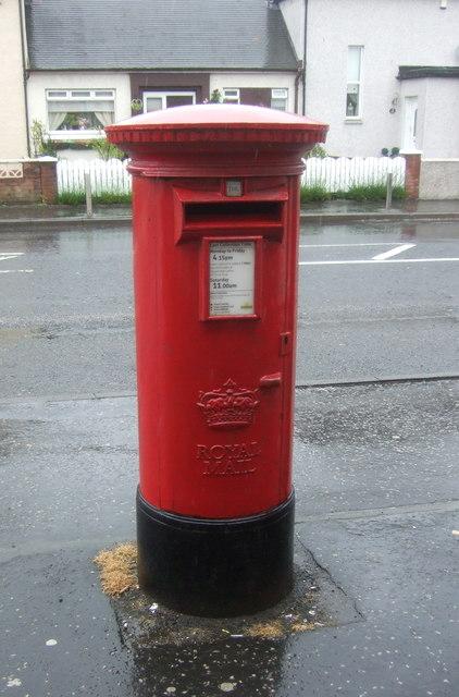 Elizabethan postbox outside Glenmavis Post Office
