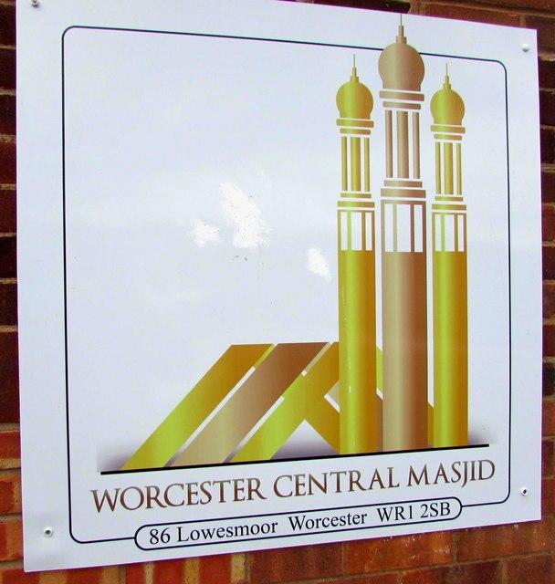 Worcester Central Masjid name sign