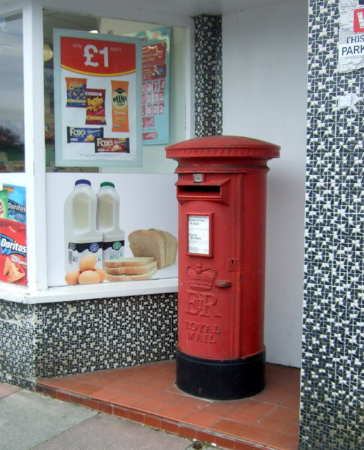 Elizabeth II postbox outside Hayle Post Office