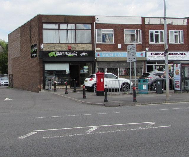 Barracuda Vape, Rumney, Cardiff