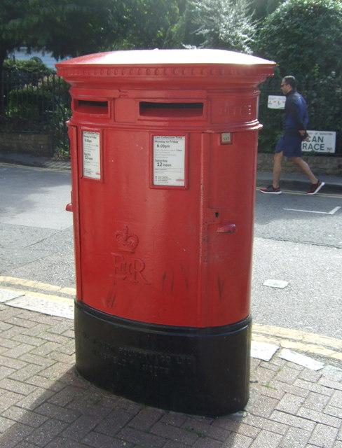 Double aperture Elizabeth II postbox on Duncan Terrace, London N1