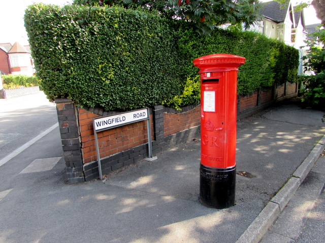 King George V pillarbox, Wingfield Road, Whitchurch, Cardiff