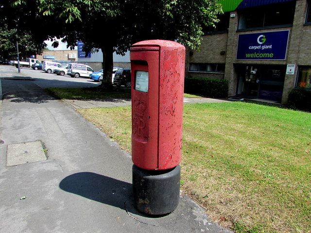 Queen Elizabeth II pillarbox in Beeches Industrial Estate, Yate