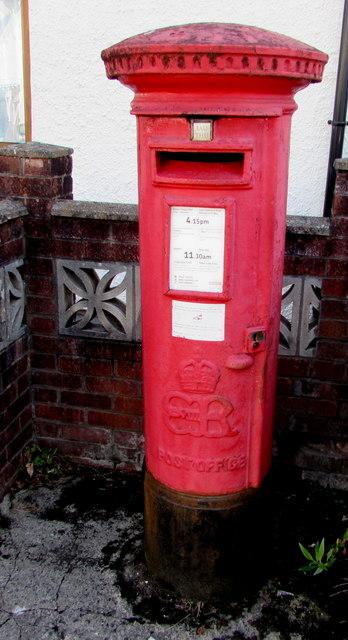 King Edward VIII pillarbox, Heol Don, Whitchurch, Cardiff