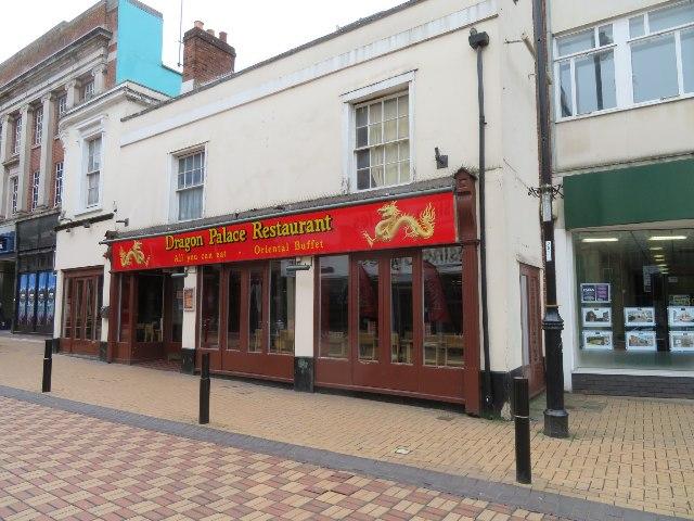 Dragon Palace Restaurant - Winchester Street