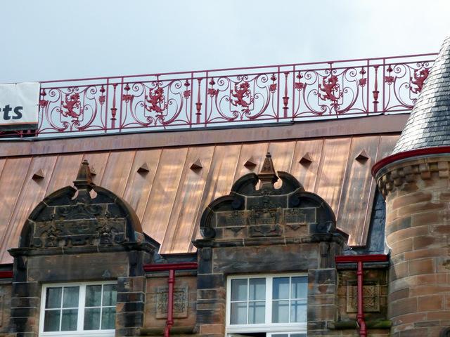 James Watt Memorial School