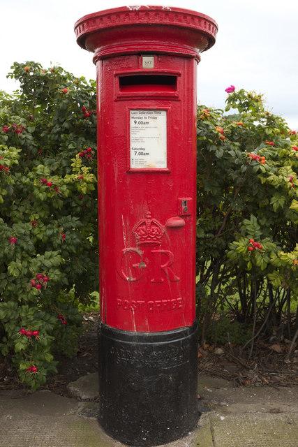 George V Postbox, Bayswell Road
