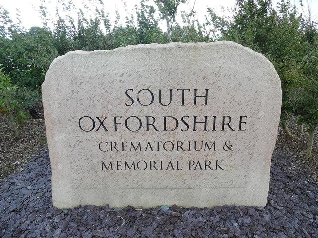 Stone at South Oxfordshire Crematorium