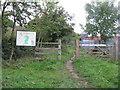 TL0452 : Clapham Park entrance by M J Richardson