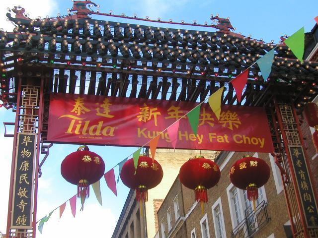 Gerard Street, Chinatown