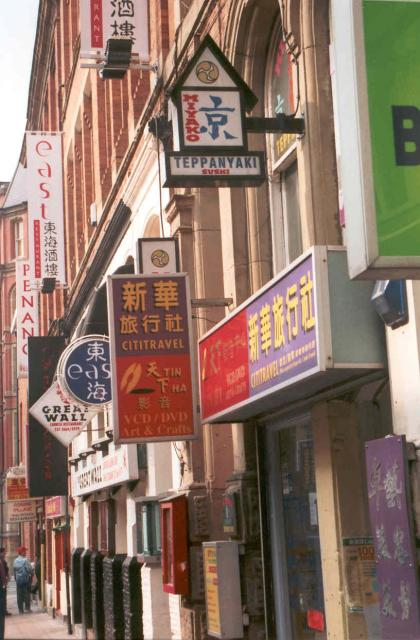 Faulkner Street, Chinatown, Manchester