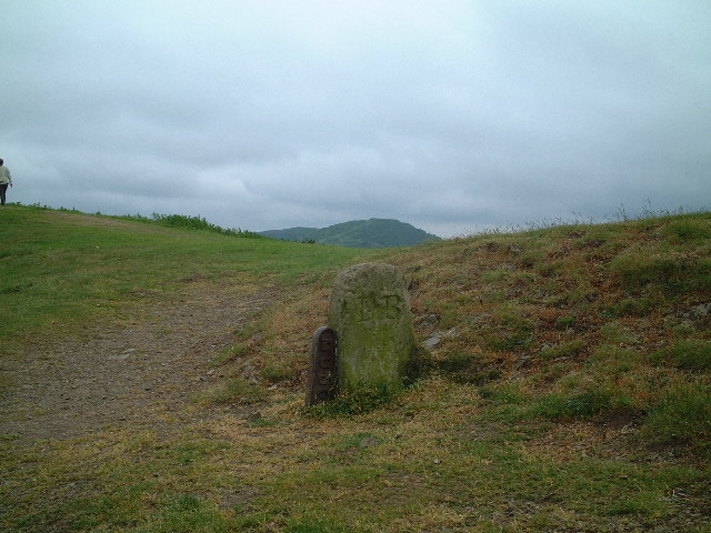 Boundary Stone on the Malvern Hills
