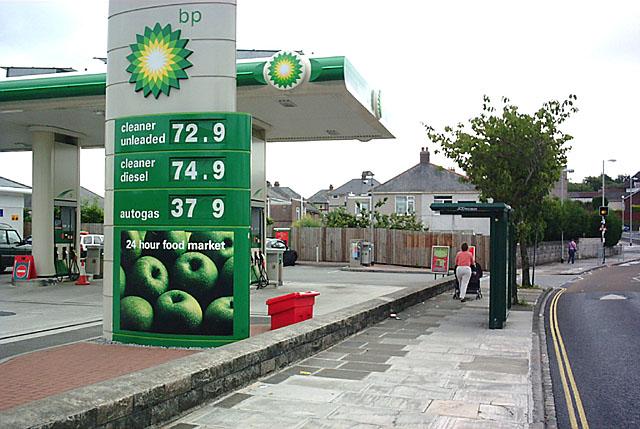 BP Garage, Compton