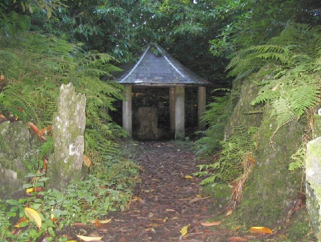 Curious Grotto at Gelli Aur Country Park
