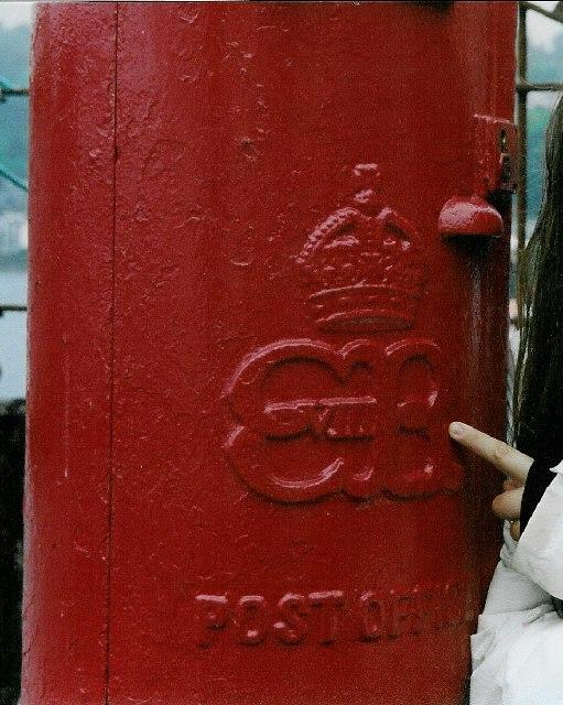 Unusual pillarbox in Tobermory