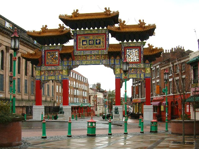 The Imperial Arch, China Town, Liverpool