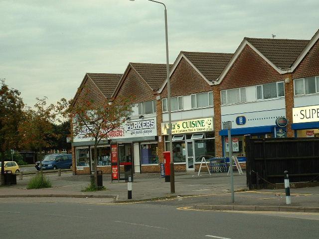 Aberdale Road Arcade