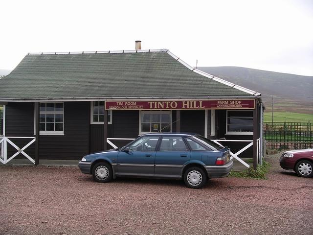 Tinto Hill Tea Shop and farm shop