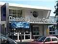TQ3377 : Damilola Taylor Centre, East Surrey Grove, Camberwell. by Noel Foster